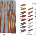 Projects_of_LOPO_Terracotta_Louver_Stick_5