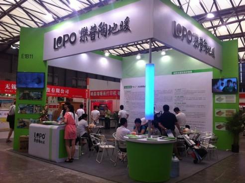 LOPO中国の床暖房システムは、上海で初めての展開
