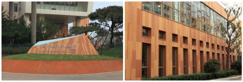 LOPO terracotta panel applied in educational institution (2)
