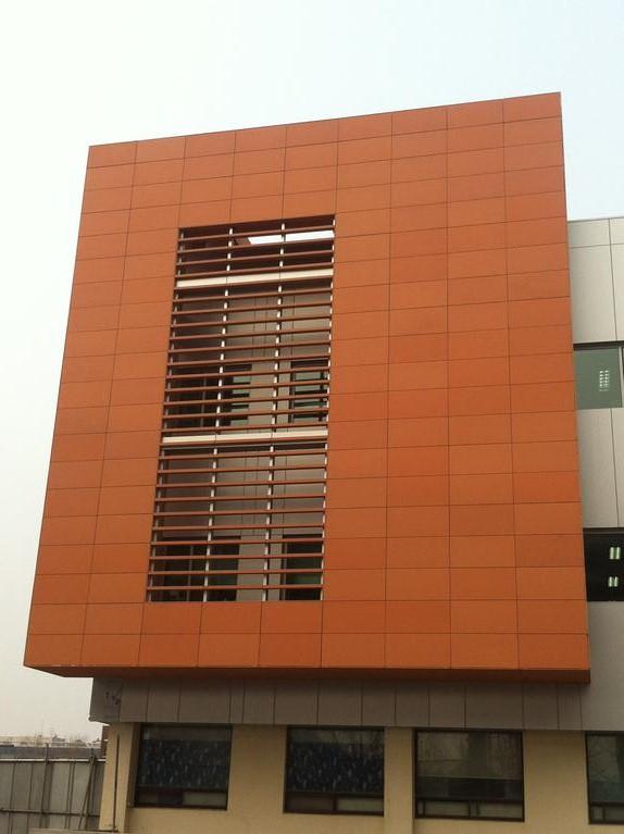 Anyang Hospital South Korea Terracotta Rainscreen