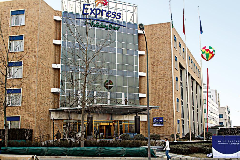 Express Holiday Inn, Shanghai