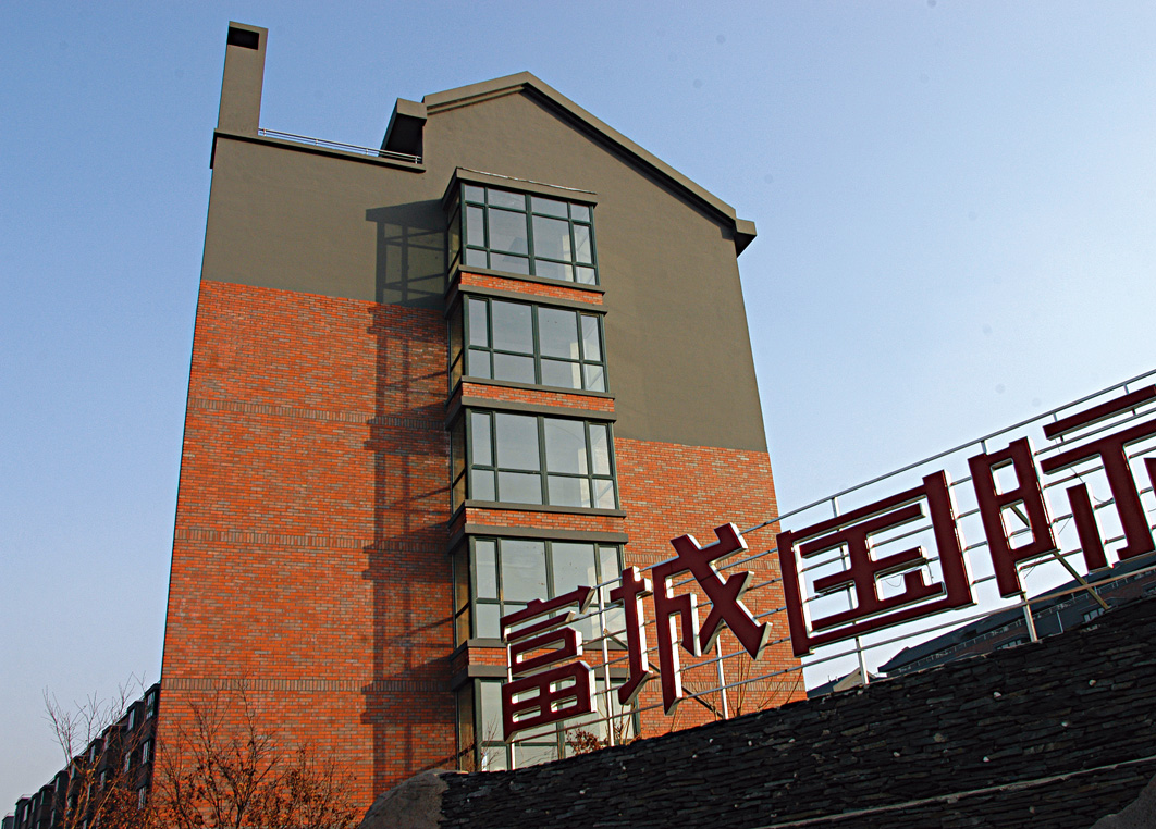 Fucheng Garden  House, Shengyang