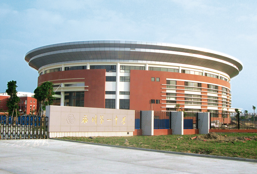 Fuzhou High School