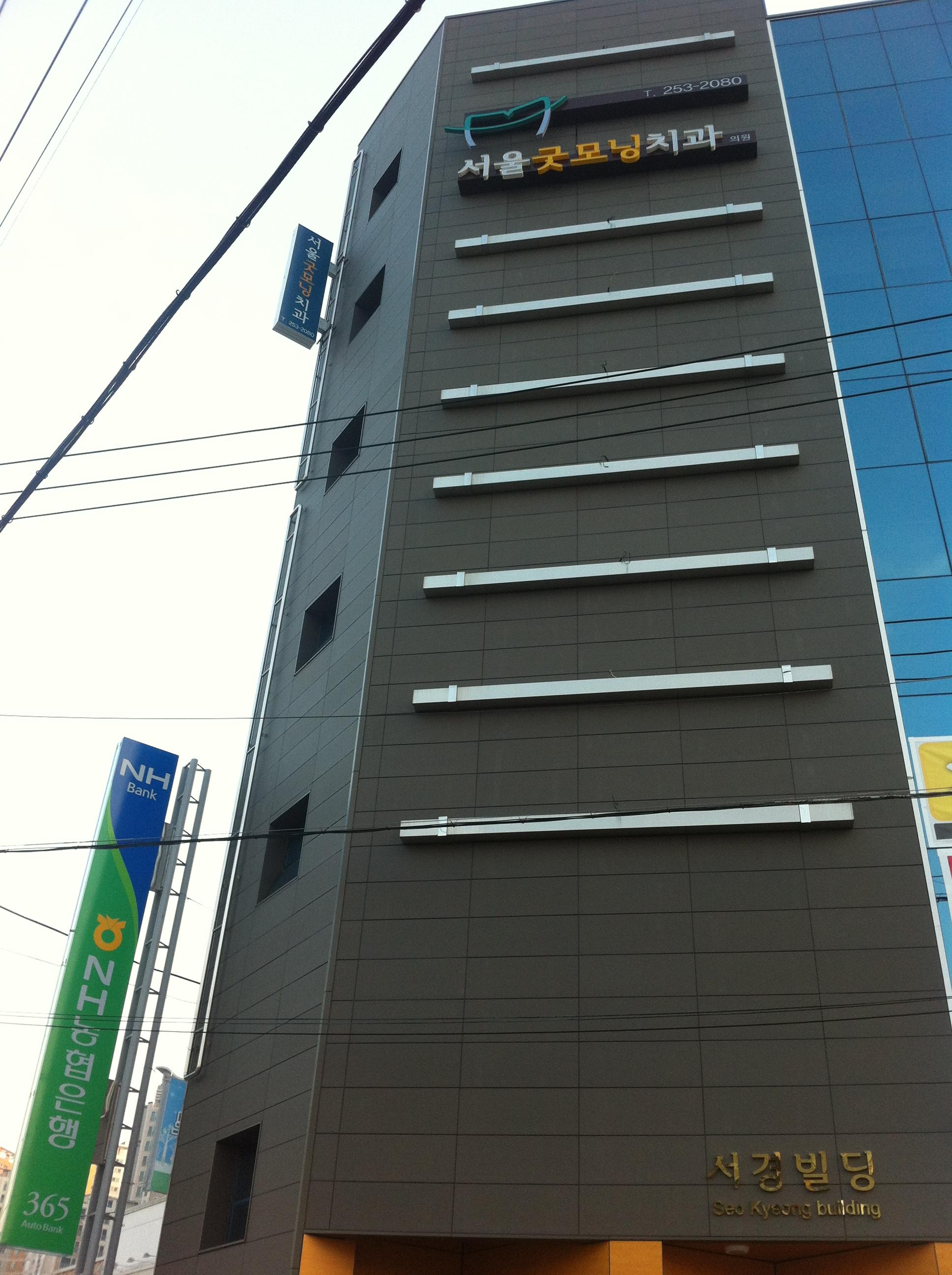 SEO Kyeong Building South Korea Exterior Cladding Panels