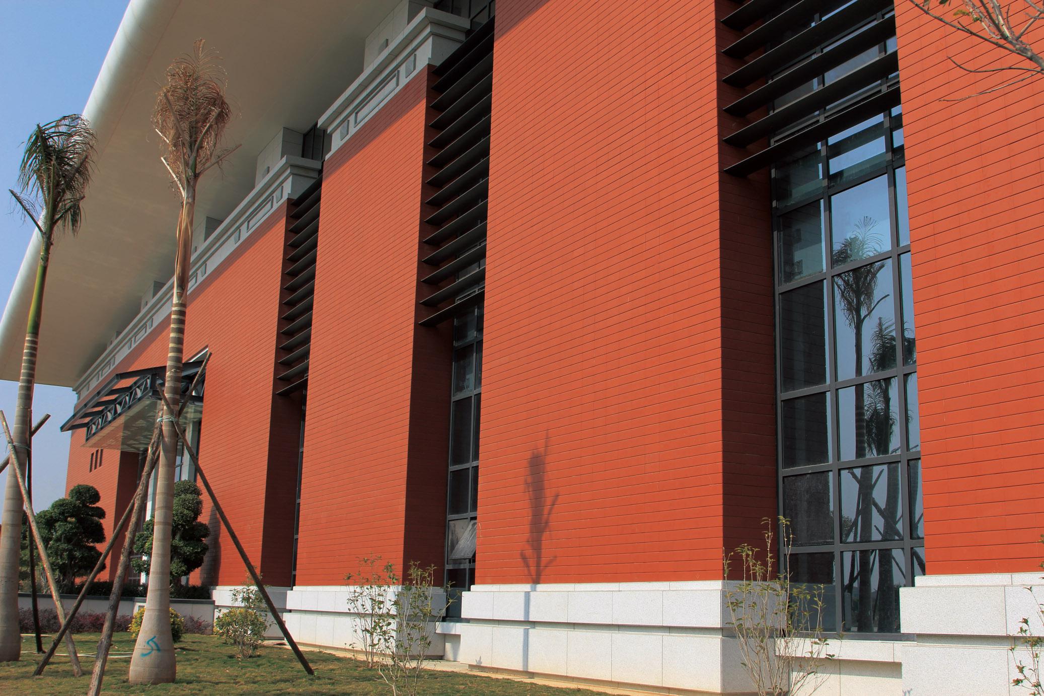 Xiamen university Xiangan3