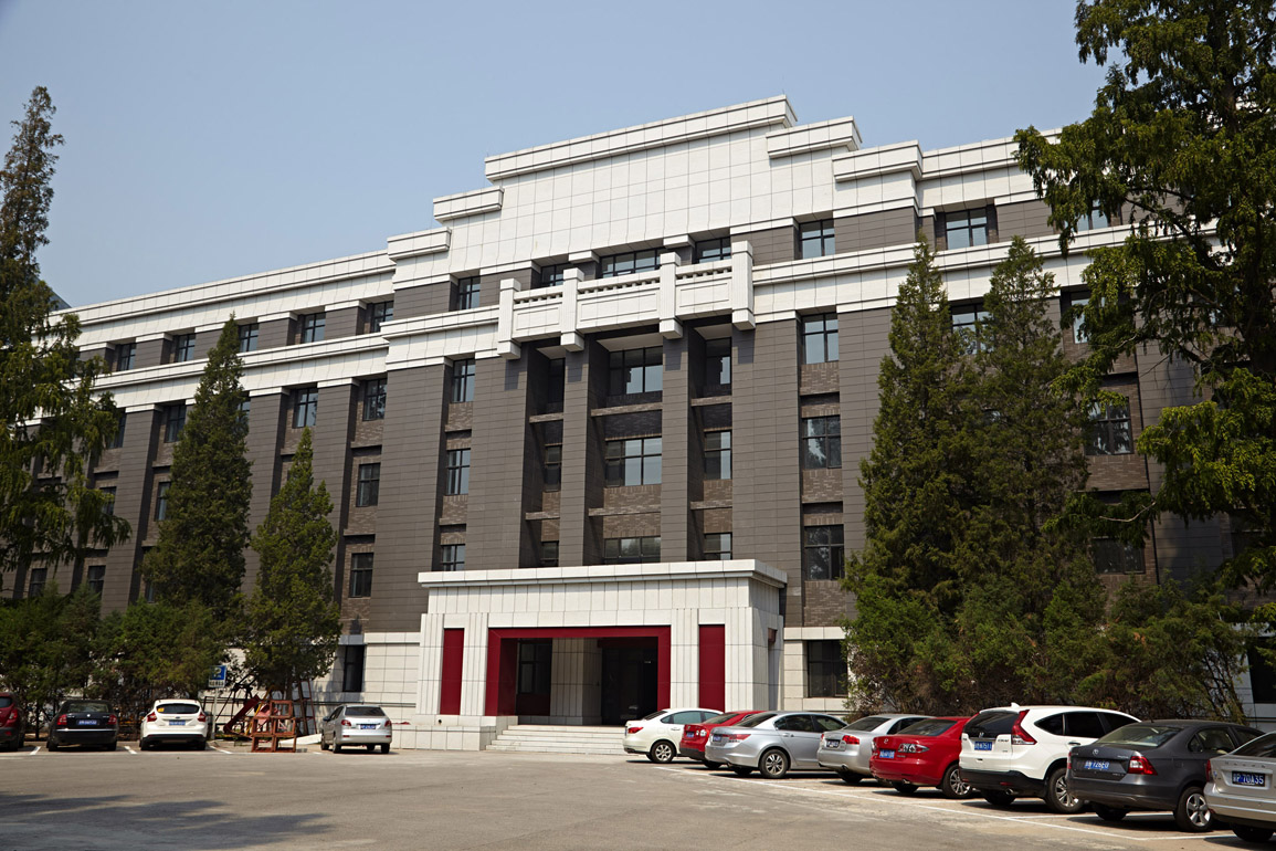 The Institute of Physics, Chinese Academy of Sciencers, Beijing_F3018886