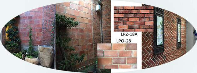 LOPO 인공 경작 된 벽돌 (2)