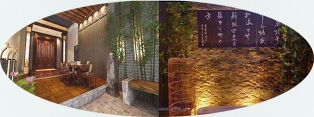 LOPO 인공 벽돌 - 인테리어 장식의 동양 우아함