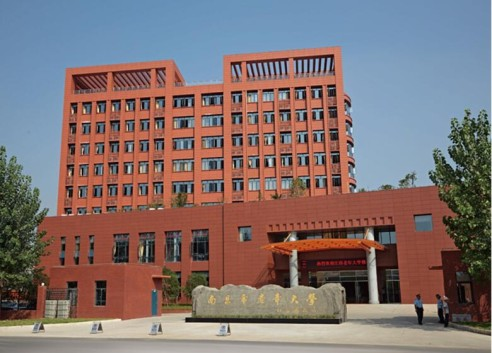 LOPO Project: Nanchang Senior-Citizen University University